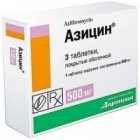 Азицин (azicin)